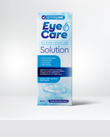 Eye Care</br>Syfaline Eye Care Solution