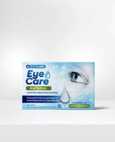 Eye Care</br>Syfaline Eye Care Natural