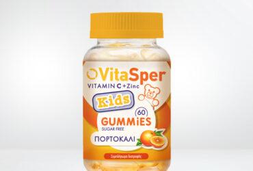 VitaSper Kids Vitamin C + Zinc